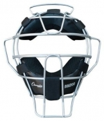 Silver Frame Ultra Lightweight Umpire Mask